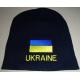 Ukraine Knit Beanie